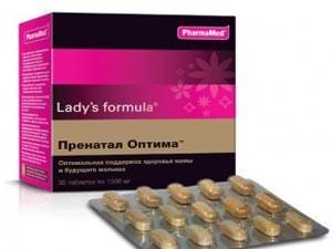 Ледис формула для беременных
