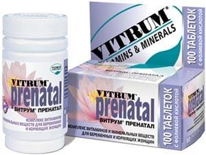 Побочные эффекты от витаминов Витрум