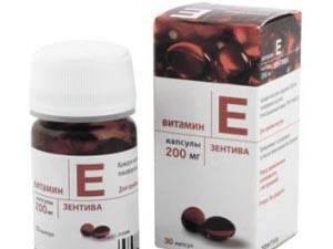 Витамин E во время вынашивания плода