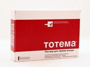 Тотема для поднятия гемоглобина в крови