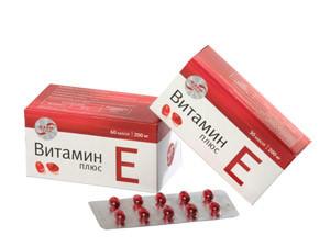 Дозировка витамина E