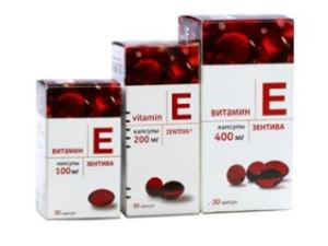Витамин E при планировании беременности: значение и дозировка