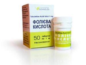 Фолиевая кислота на этапе подготовки к беременности