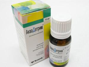 Витамин D на этапе планирования беременности