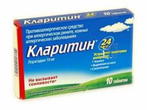 Препарат от аллергии при беременности