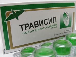 Таблетки Трависил