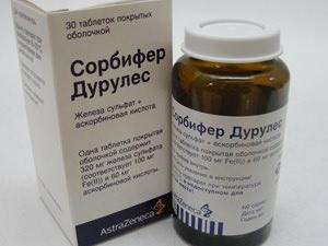 Препараты для поднятия гемоглобина