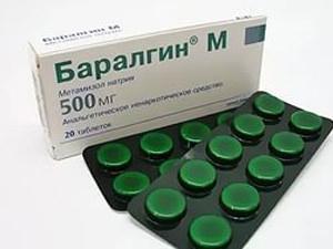 препараты, заменяющие анальгин