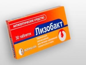 Применение препарата «Лизобакт» при беременности
