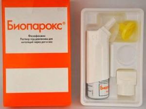 использование Биопарокса во время беременности