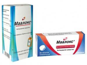 Применение Маалокса в период беременности