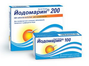Йодомарин в период беременности