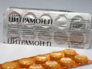 Почему Цитрамон помогает от головной боли