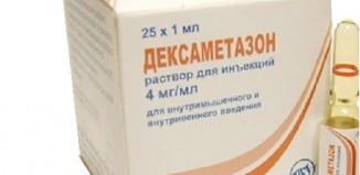 Применение Дексаметазона в период беременности