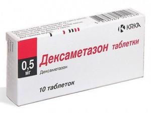 Важные свойства препарата