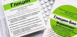Использование Глицина в период беременности