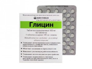 Безопасное применение Глицина в период беременности