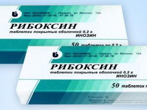 Формы выпуска Рибоксина