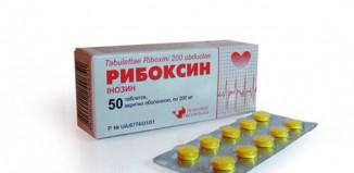 Рибоксин во время беременности