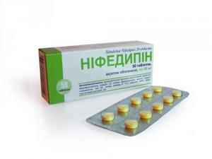 Использование Нифедипина при беременности