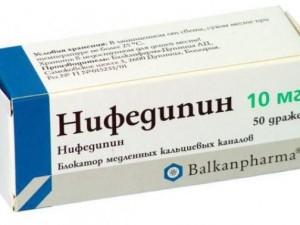 Препарат для внутривенного введения