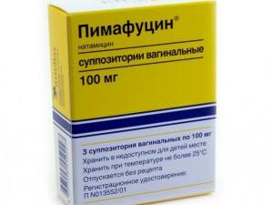 Применение Пимафуцина в период беременности