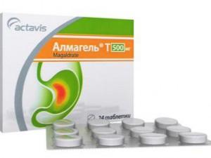 Использование Алмагаля при беременности