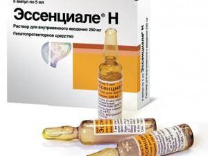 Применения препарата во время беременности