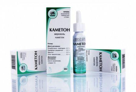 Использование препарата Каметон при беременности