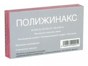 способы применения препаратов