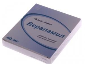 Использование Верапамила во время беременности