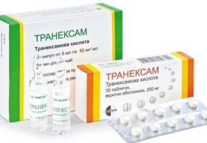 Транексам при беременности: остановит кровотечение и не допустит выкидыша